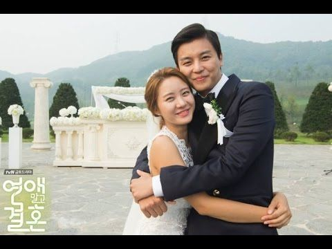 YEON WOO JIN- HAN GROO Marriage Not (Without) Dating BTS