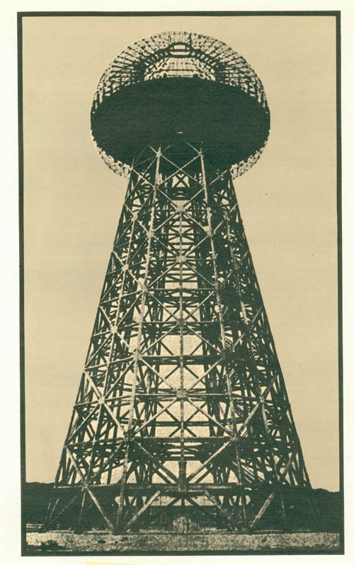 """The Wardenclyffe tower, also called a """"magnifying transmitter,"""" was meant to be the start of a global system for wireless telecommunications and a national system of towers broadcasting power instead of supplying electricity through a current grid system, users would simply """"receive"""" power through antennas on their roofs. The source of energy was alleged to come from the Earth's electromagnetic fields. The energy flux of a turning planet could be magnified and converted to electrical power."""