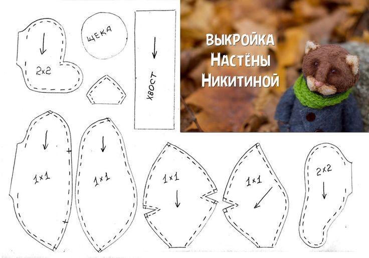 закружилось листвой время - Ярмарка Мастеров - ручная работа, handmade