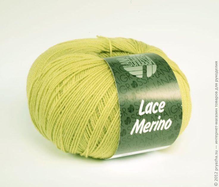 Lana Grossa Lace Merino