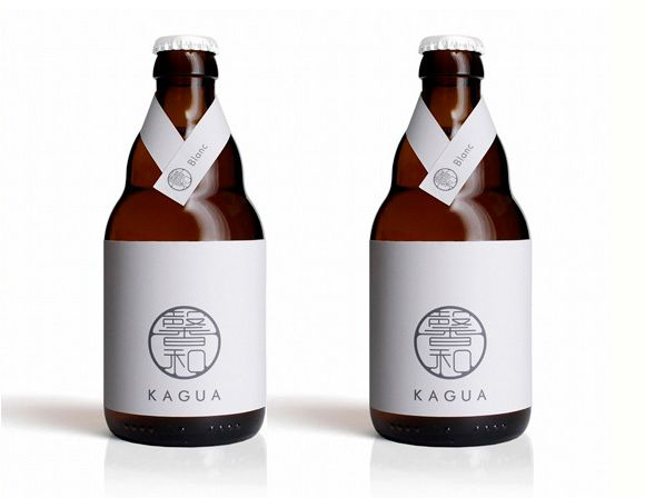 Japanese beer bottles Kagua
