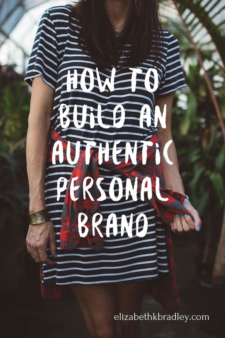 building an authentic personal brand
