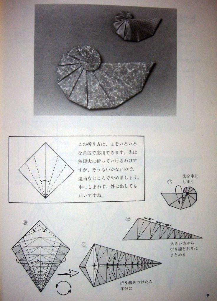 Spirals Shells Boxes Snails Tomoko Fuse - instructions