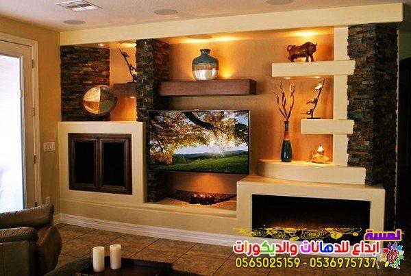 احدث ديكورات شاشات بلازما جبس بورد بجده 2019 Contemporary Family Rooms Modern Contemporary Living Room Fireplace Design