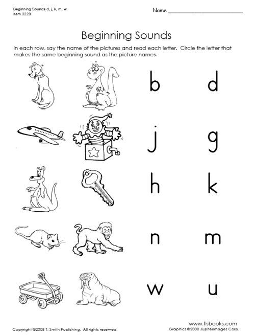 Snapshot image of Beginning Sounds D, J, K, M, and W worksheet