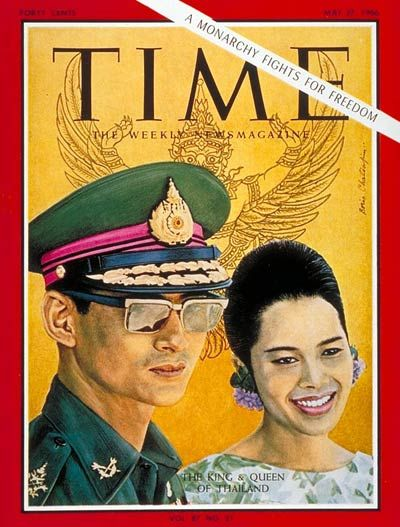 TIME Cover (27 May 1966   Vol. 87 No. 21): King Bhumibol, Queen Sirikit..of Thailand