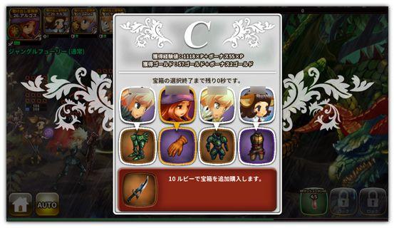 メニューボタン ゲーム - Google 検索