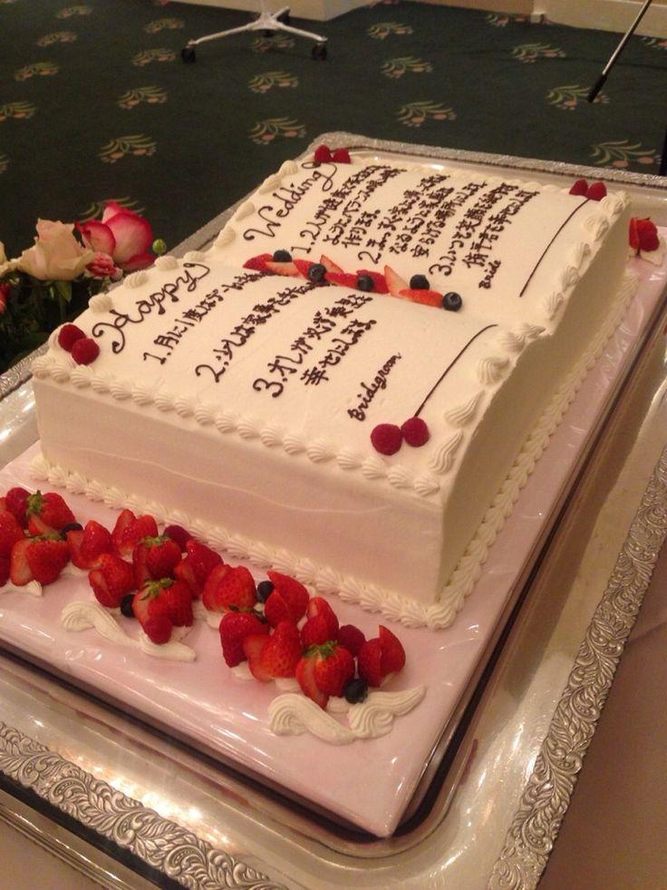 ウエディングケーキ 【大阪府岸和田市の結婚式場 岸和田グランドホール】