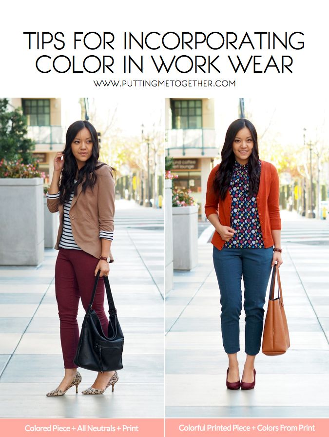 Colorful Casual Work Wear Outfits