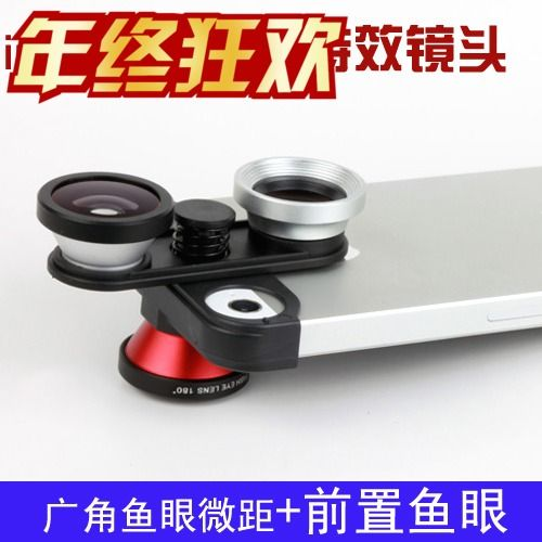 Apple iphone5 / 5s phone special effects photography fisheye wide angle lens macro front fisheye lens Four