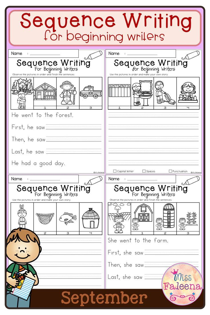 September Sequence Writing For Beginning Writers Sequence Writing September Writing Prompts Printable Writing Prompts [ 1103 x 736 Pixel ]