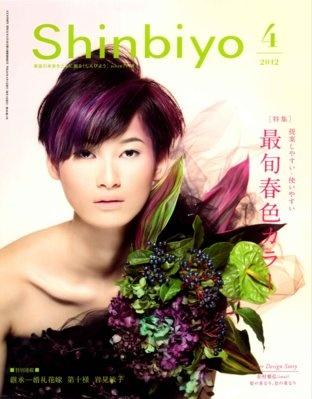 Shinbiyo  http://fujisan.ms/ywQxYn