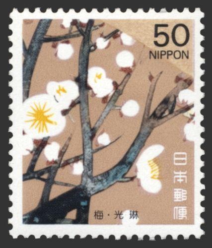 Stamp - JAPAN 光琳/日本郵便 : 四季の花シリーズ 第4集 梅