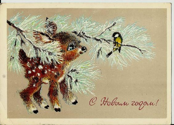 Fawn and Bird Happy New Year Vintage Russian postcard by LucyMarket, $4.99: