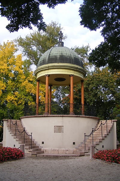 margaret Island, Musical Fountain/ budapest Margitsziget,zenélő kút