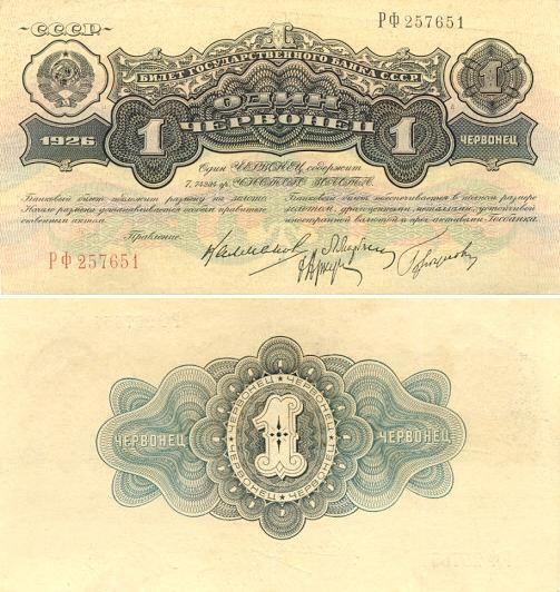 52 best Bonds, Promissory Notes, Banknotes images on Pinterest