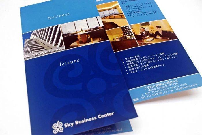 Leaflet for SBC