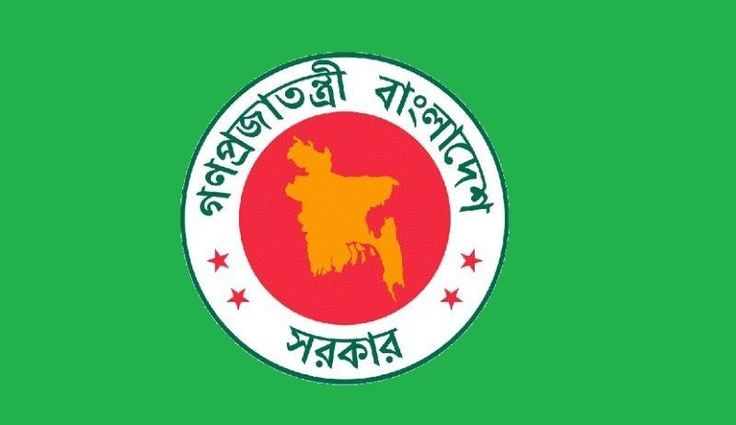 Department of Youth Development Job circular 2018 of Bangladesh has been published.The Youth Development Job notice, career opportunities, application form.