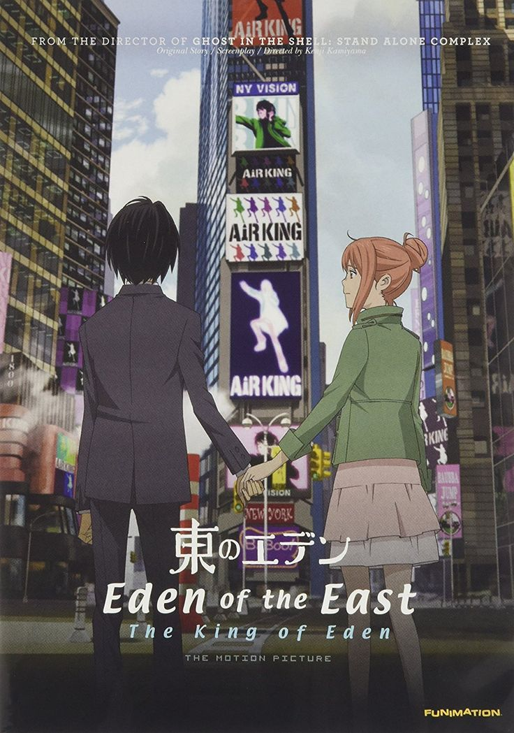 Eden of the East Movie in 2020 (With images) Anime films