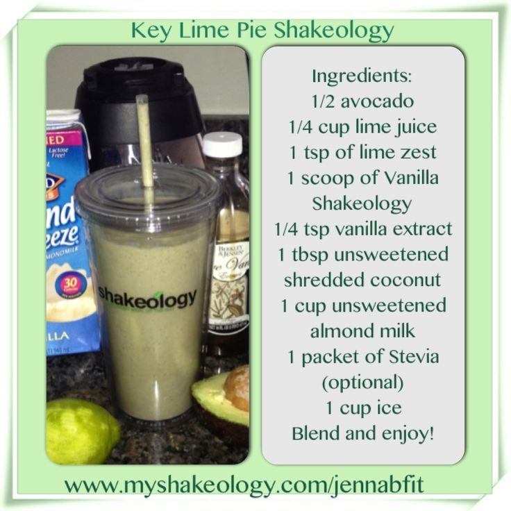 Key Lime Pie - Vanilla Shakeology