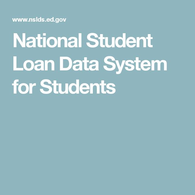 National Student Loan Data System for Students