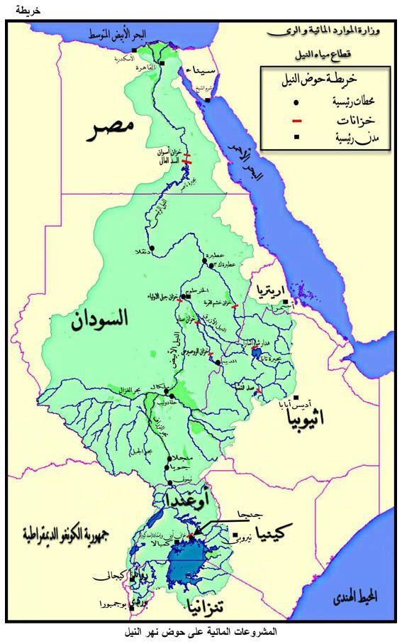 Al Moqatel إدارة مياه النيل كمحدد للتعاون والصراع بين دول الحوض Map Map Screenshot