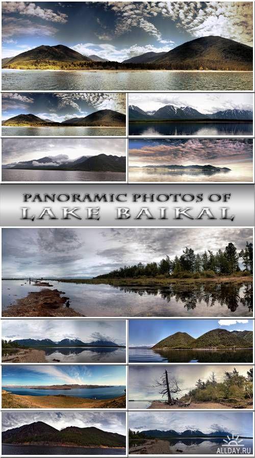 Панорамные фотографии озера Байкал