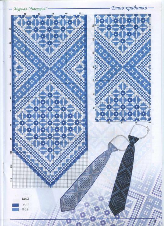 Gallery.ru / Фото #30 - H 67 - logopedd
