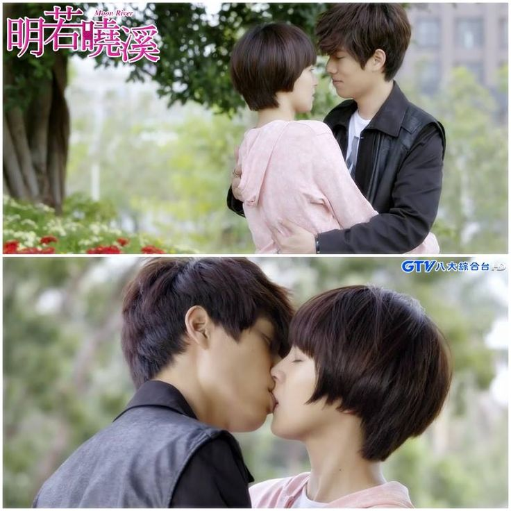 Yay for happy endings ( and kisses) !! Moon River #moon ... I Am Sam Korean Drama Kiss