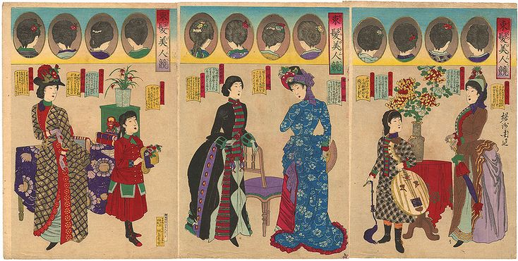japan History hairstyle art history meiji bustle meiji period Ukiyoe Meiji Era bustle dress chikanobu meiji fashion
