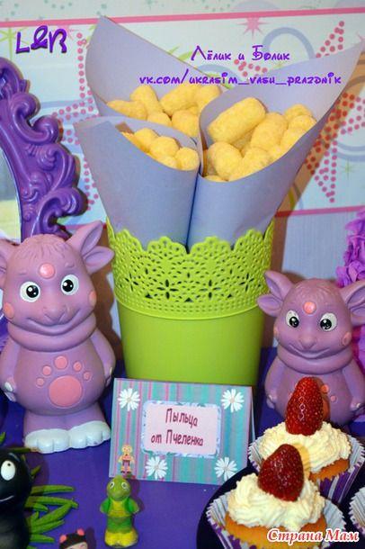День рождения в стиле Лунтик. Идея проведения праздника дома и оформление кенди-бара и праздничного стола.