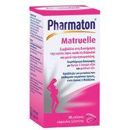 Pharmaton Matruelle Συμπλήρωμα Διατροφής για Διατήρηση Της Υγείας Πριν,Κατά τη Διάρκεια Και Μετά Την Εγκυμοσύνη 30 δισκία. Μάθετε περισσότερα ΕΔΩ: https://www.pharm24.gr/index.php?main_page=product_info&products_id=3525