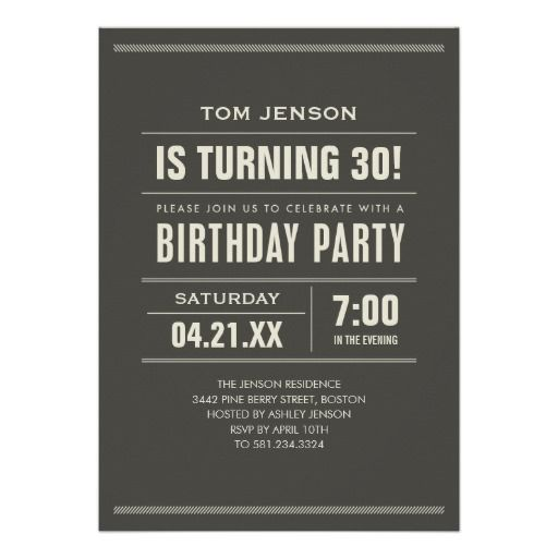 birthday invitations for adults