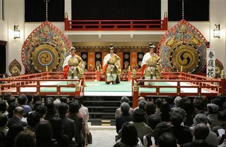 """雅楽 """"Gagaku"""" Japanese classical music"""