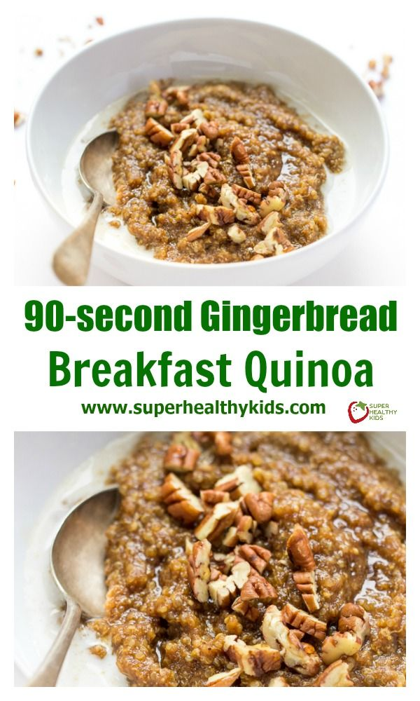 90-second Gingerbread Breakfast Quinoa - So simple, so fast, and super filling! http://www.superhealthykids.com/90-second-gingerbread-breakfast-quinoa/