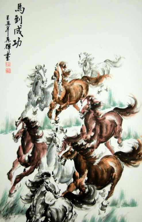 In Feng Shui Practice 8 Horses Are A Symbol Of Courage And Perseverance Hang Painting The South Side Living Room To Capture
