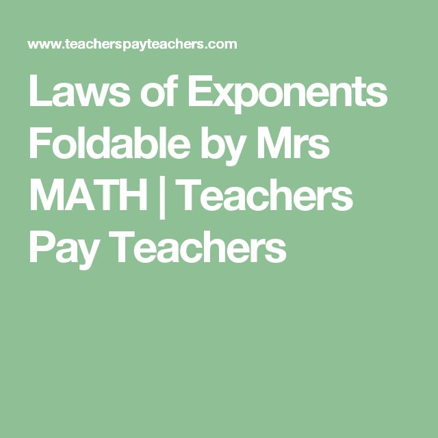 Laws of Exponents Foldable by Mrs MATH | Teachers Pay Teachers
