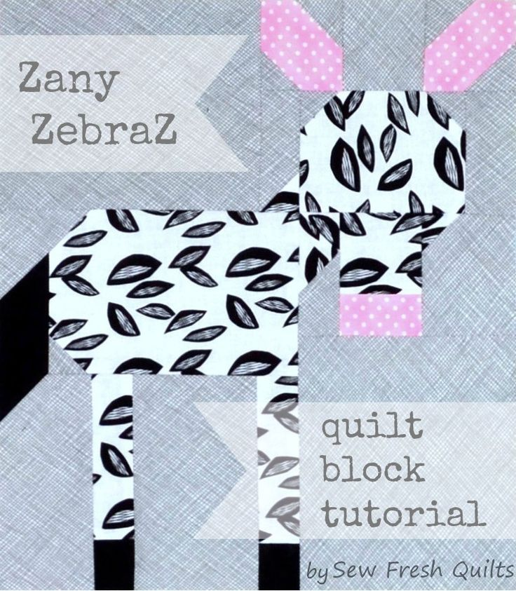 Zany Zebra Quilt Block Pattern - The perfect free quilt block patterns to add to a baby quilt pattern.
