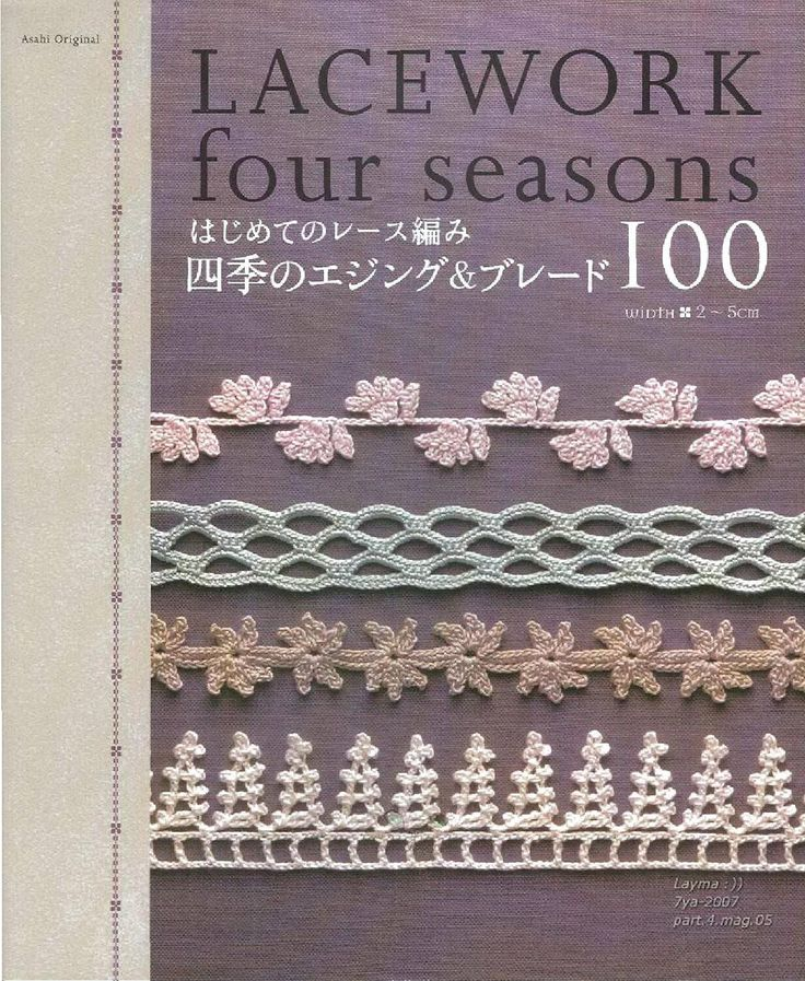 Lacework four seasons 100  Seasonal borders and edgings, 25 for each season. #Japanese #crochet #book #Asahi