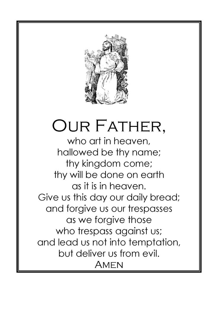 """how do we forgive our fathers The third line states, """"do we forgive our fathers for leaving us too often or forever"""" here, the child is hinting that one of the traumatic events he/she has endured is abandonment the fourth line states, """"when we were little""""."""