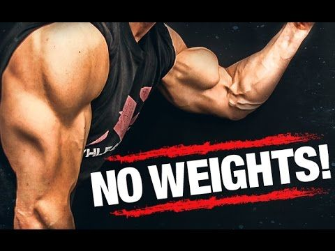 Arm Workout WITHOUT Weights (BICEPS AND TRICEPS!!) https://www.youtube.com/watch?v=ho-cSlb79BA