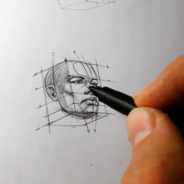 Drawing A Portrait Looking Up Using Box Tutorial Imagination