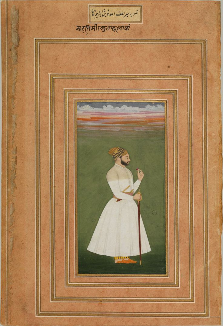 Lutfullah Khan - Muhammad Shah era (Mir Lutfullah Khuwaish Ibrahim Khan)