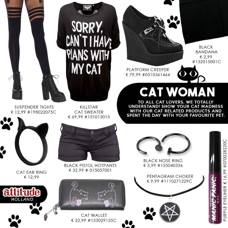 outfit inspiration for cat lovers