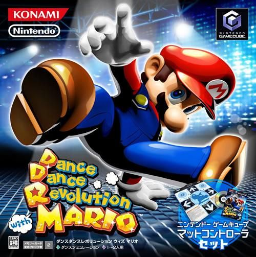 The Japanese  cover art for DDR Mario mix from the official artwork set for #Dance Dance Revolution #Mario Mix for #Gamecube. Visit for more info http://www.superluigibros.com/dance-dance-revolution-mario-mix