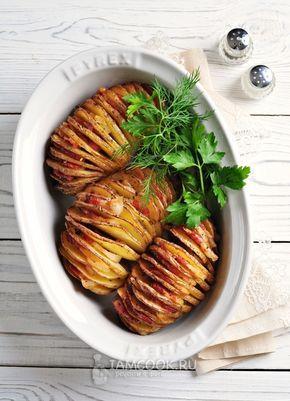 Фото картошки-гармошки, запеченной с беконом и ароматными травами