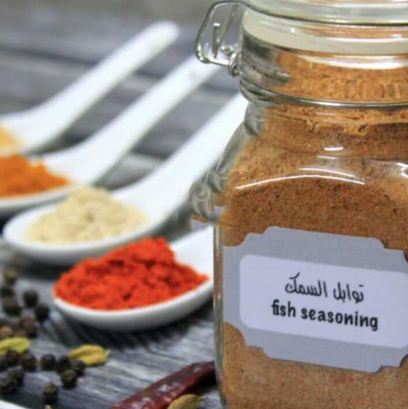 طريقة عمل بهارات السمك بالمنزل لطعم ورائحة لا ت قاوم Food Seasonings Sugar Scrub
