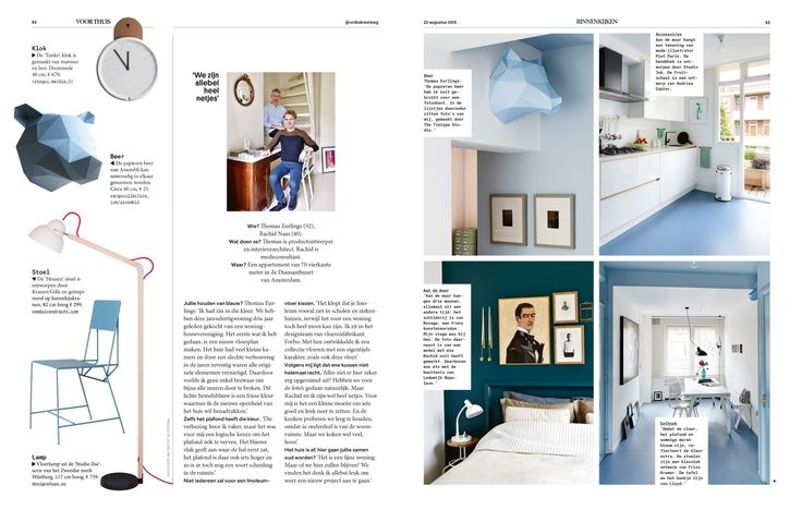 Publication in Volkskrant Magazine 22nd of August 2015. Interior by Thomas Eurlings. Pictures: Rene Mesman Tekst: Angela Wals