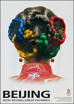2008年北京大会 - オリンピック開催地一覧&ポスター - JOC