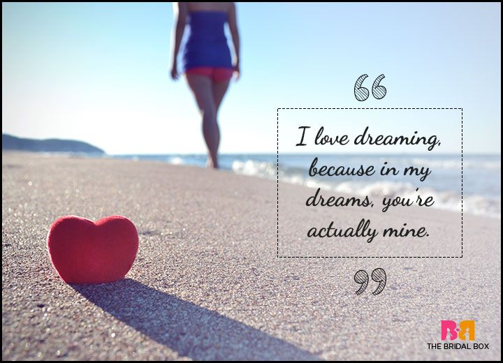 One Sided Love Quotes - In Dreams